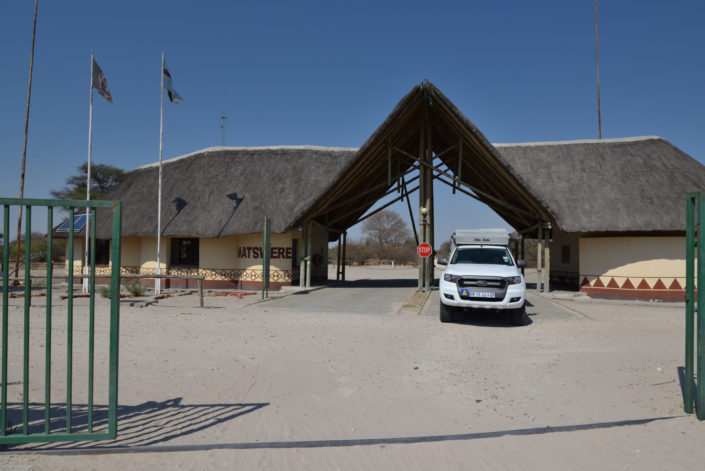 CKGR Central Kalahari Game Reserve: Matswere Gate